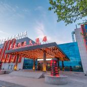內蒙古蒙古利亞大酒店