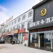 鄭州聚源商務酒店