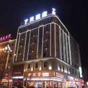 7天連鎖酒店(晉江湖中鞋都店)