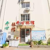 青島開心旅館