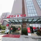 宜必思酒店(成都科華中路王府井店)