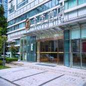 全季酒店(上海長風公園店)