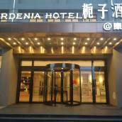 梔子酒店(上海康沈路店)