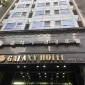 首爾銀河酒店