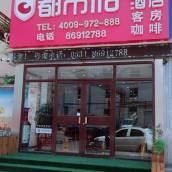 都市118連鎖酒店(濟南仲宮鎮店)