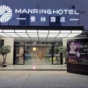 麗江古城曼林酒店