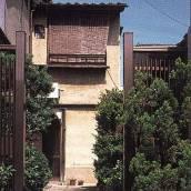 京都西陣 共榮旅館