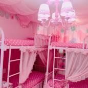 粉紅家庭旅館 - 青年旅舍