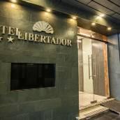 解放者酒店
