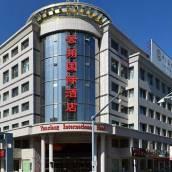 武威雲翔國際酒店