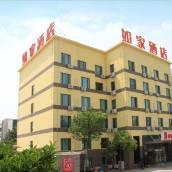 如家酒店(蘇州桐涇公園地鐵站店)