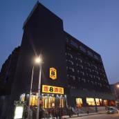 速8酒店(蘭州紅星巷店)