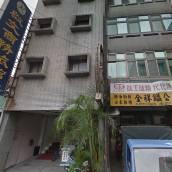 台北啟文商旅