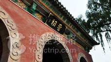 晋祠博物馆