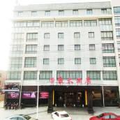 江山帝豪大酒店