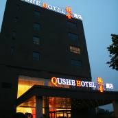 北京趣舍酒店
