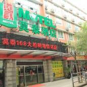 莫泰168(上海曲陽商務中心大柏樹地鐵站店)